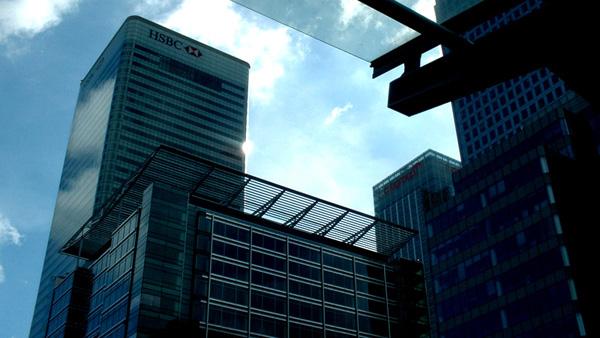 HSBC Bank, London